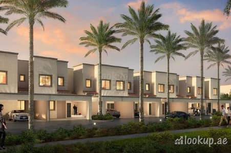 Distress 3bed Maid | Handover 2020 | Amaranta