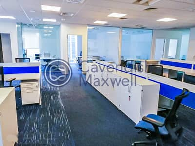 Fully Fitted Modern Office | Close to Metro
