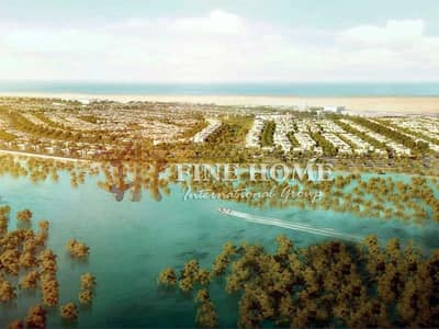 Plot for Sale in Yas Island, Abu Dhabi - Design your Own Dream Home with park View