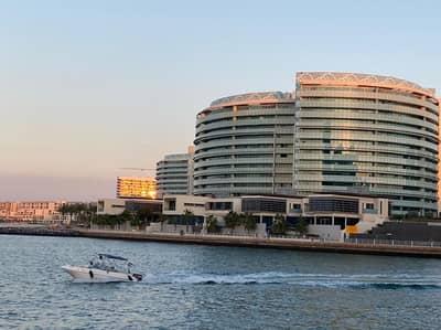 فلیٹ 4 غرف نوم للايجار في شاطئ الراحة، أبوظبي - 1