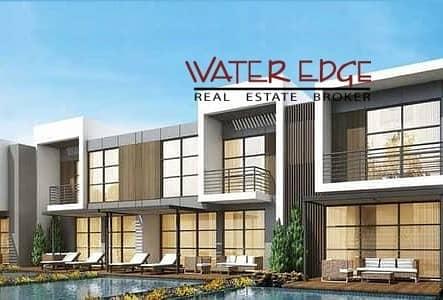 3 Bedroom Townhouse for Sale in Akoya Oxygen, Dubai - Stunning Offer 3BR in Akoya Oxygen