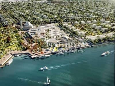 Plot for Sale in Yas Island, Abu Dhabi - Premium plot in West Yas