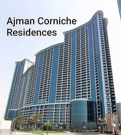 2 Bedroom Flat for Rent in Corniche Ajman, Ajman - BIG  SIZE  BRAND  NEW  2  BEDROOM  FOR RENT  IN  CORNICHE RESIDENCE  AJMAN
