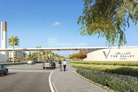 VHEAPEST TOWHNHOUSE 4BHK+ MAID THE VALLEY