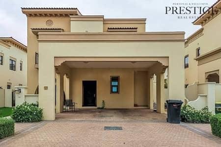 4 Bedroom Villa for Sale in Arabian Ranches 2, Dubai - Arabian Ranches 2| For Sale | Palma | 4 Bedrooms