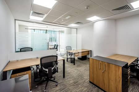 Low Floor | Fitted and Furnished Office