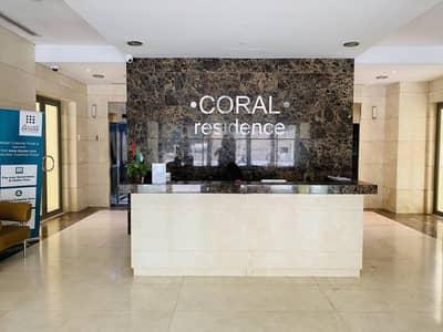 شقة 1 غرفة نوم للايجار في واحة دبي للسيليكون، دبي - 1 غرفة نوم مع شرفة للإيجار في كورال ريزيدنس واحة السيليكون دبي