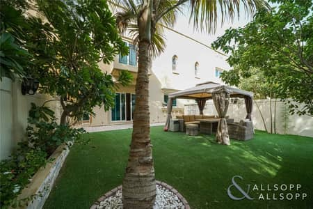 Exclusive | 4 Bedrooms | Upgraded | TH1