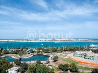 Magnificent Sea View Office Space in Corniche