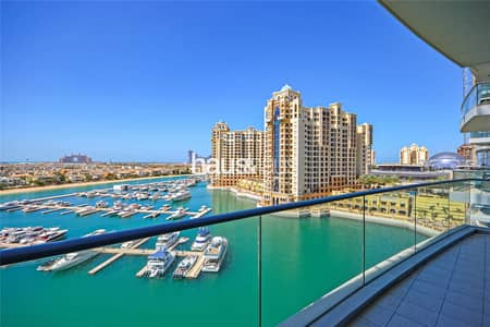 3 Bedroom Apartment for Sale in Palm Jumeirah, Dubai - Vacant March | B Type | Stunning Atlantis View