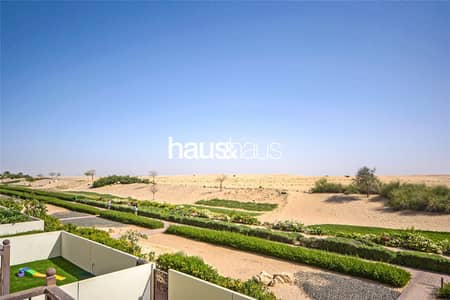 Single Row | Desert Facing | Landscaped