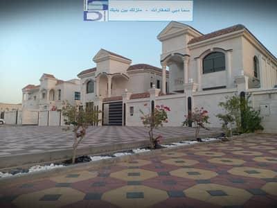 فیلا 6 غرف نوم للبيع في المويهات، عجمان - فيلا تصميم حديث رائعة وقريبة من شارع الشيخ عمار و جميع الخدمات بأرقى مناطق عجمان (المويهات ) للتملك الحر لجميع الجنسيات