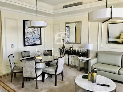 Luxury Furnished | High Floor | DIFC View | Vacant