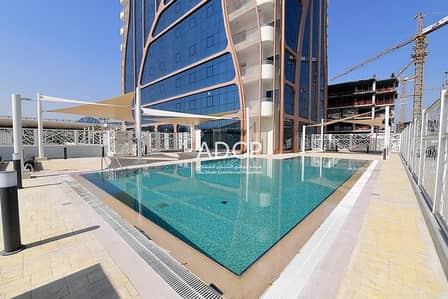 شقة 2 غرفة نوم للايجار في شاطئ الراحة، أبوظبي - Largest Layout | Huge Balcony | Brand New Building