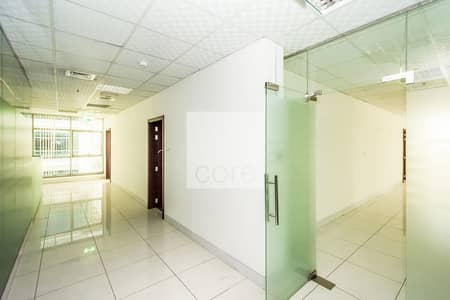 Multiple Fitted Offices | 6 Months Rent Free