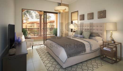 تاون هاوس 2 غرفة نوم للبيع في سيرينا، دبي - 5 Years Post Handover 2 BR with Maids Resell Unit