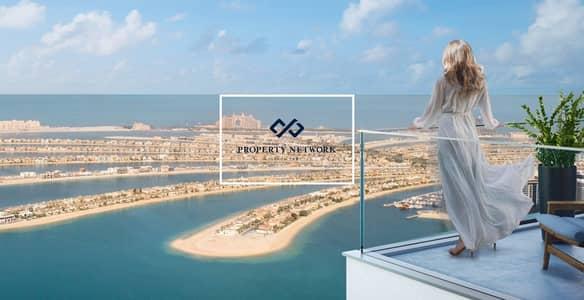 فلیٹ 1 غرفة نوم للبيع في دبي هاربور، دبي - Beach Isle | Beachfront Living - Panoramic View