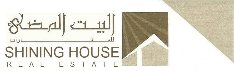 For sale residential villa, Shakhbout City, Abu Dhabi