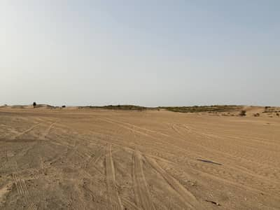 Plot for Sale in Hoshi, Sharjah - very large land area in Hoshi for sale.