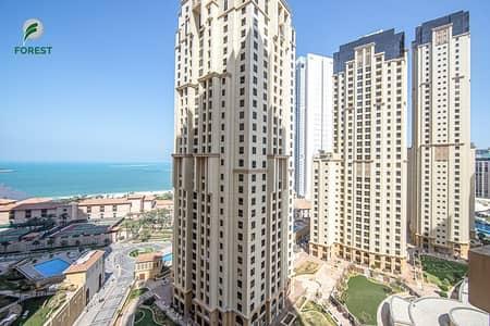 شقة 1 غرفة نوم للبيع في جميرا بيتش ريزيدنس، دبي - Full Sea View | Vacant 1 Bedroom | High Floor