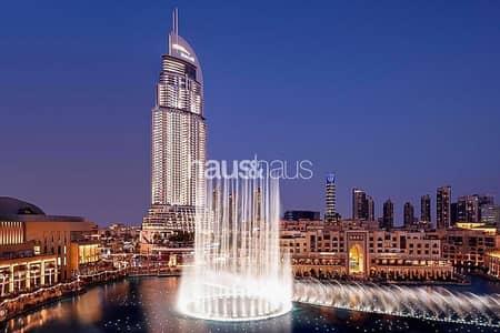 شقة 2 غرفة نوم للايجار في وسط مدينة دبي، دبي - Best Two Bed Layout | High Floor | All Inclusive