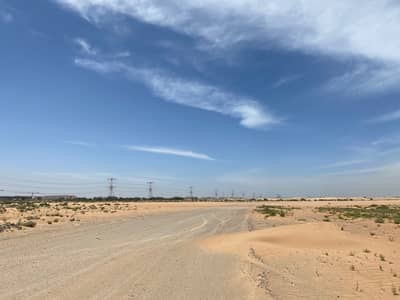 Freehold land for all nationalities  very cheap price in Hoshi