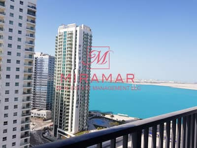2 Bedroom Flat for Rent in Al Reem Island, Abu Dhabi - HOT DEAL!!! 2 BEDROOMS WITH WONDERFUL VIEW!