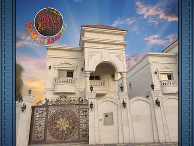 5 Bedroom Villa for Sale in Al Mowaihat, Ajman - Luxury villas for sale the finest designs and the finest decors