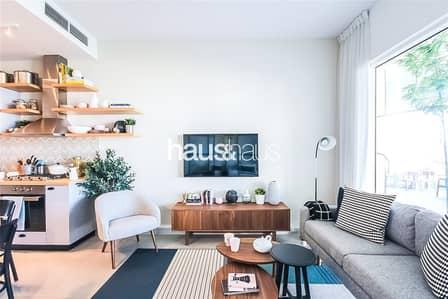 شقة 1 غرفة نوم للبيع في دبي هيلز استيت، دبي - Great investment opportunity | Post Payment Plan
