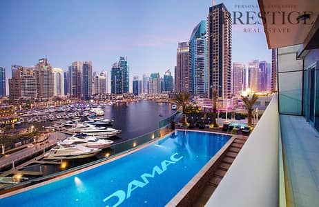1 Bedroom Apartment for Sale in Dubai Marina, Dubai - 1 Bed | Dubai Marina | Damac Heights Vacant
