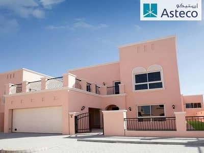 Brand New 4 Bed Villa in Nad Al Sheba 1 month free