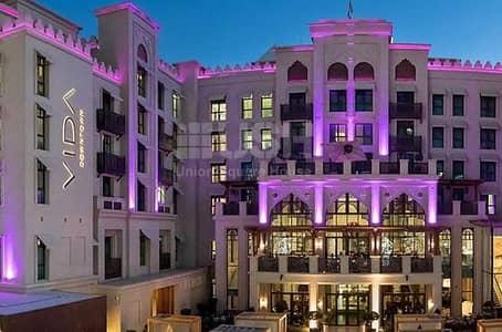 فلیٹ 2 غرفة نوم للبيع في وسط مدينة دبي، دبي - Vida Downtown I Emaar Properties