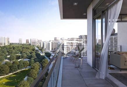 Large 2 Bedroom Apartment in Dubai Hills