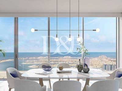شقة 2 غرفة نوم للبيع في دبي هاربور، دبي - Stunning Full Sea View | Exclusive Beach Access