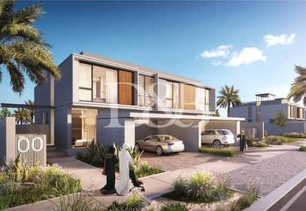 4 Bedroom Villa for Sale in Dubai Hills Estate, Dubai - Great Location | 4BR Villa Plus Maids Room