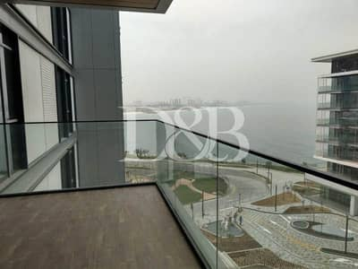 Rare Unit | Full Sea View | Motivated Seller
