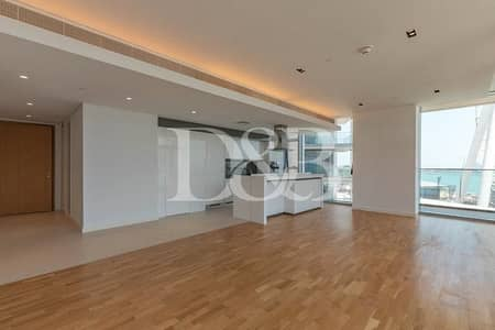 Reduced Price | Vacant Now | Perfect Investment