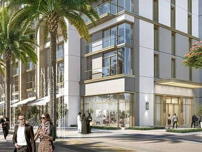 Burj Crown Last Unit | Amazing Payment Plan