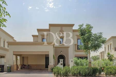 4 Bedroom Villa for Sale in Arabian Ranches 2, Dubai - Best Layout | Type 1 | 4 BR+Maids Villa | Garden
