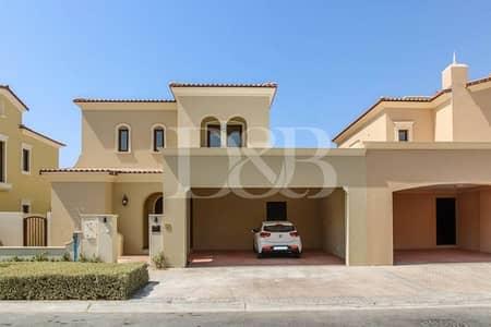 4 Bedroom Villa for Rent in Arabian Ranches 2, Dubai - Stunning White Finishing | 4 BR+Maids Room