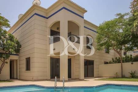 فیلا 4 غرف نوم للايجار في الصفا، دبي - Private Pool & Garden | Plus 1 Month Free