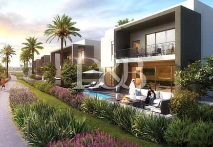 4 Bedroom Villa for Sale in Dubai Hills Estate, Dubai - Corner Unit | Huge Plot | 2 Years Payment Plan