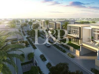 4 Bedroom Villa for Sale in Dubai Hills Estate, Dubai - Exquisite 4BR Villa | Golf Course Community