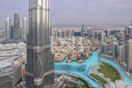 Hot Deal | Burj Vista |  Hight Floor |Burj View