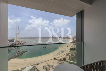 4 Bedroom Penthouse for Sale in Jumeirah Beach Residence (JBR), Dubai - 5 Star Luxury 4BR + Maid | Full Sea View