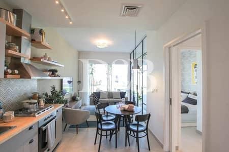 2 Bedroom Apartment for Sale in Dubai Hills Estate, Dubai - Luxurious 2 Br Apartment in Dubai Hills