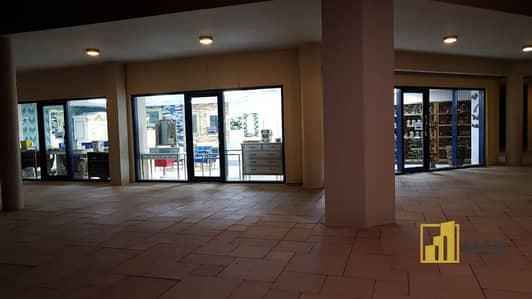 Classy Furniture Shop |  Jumeirah Bay X 2 - JLT