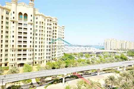 فلیٹ 2 غرفة نوم للبيع في نخلة جميرا، دبي - Best Price | Golden Mile | Park View | C Type