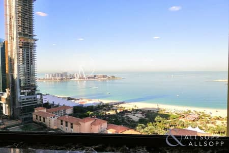 4 Bedroom Apartment for Sale in Jumeirah Beach Residence (JBR), Dubai - Sea Views | 4 Beds | Rented | High Floor