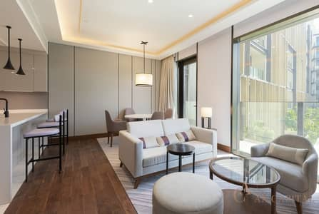 Serviced Apartments at Bluewaters Island